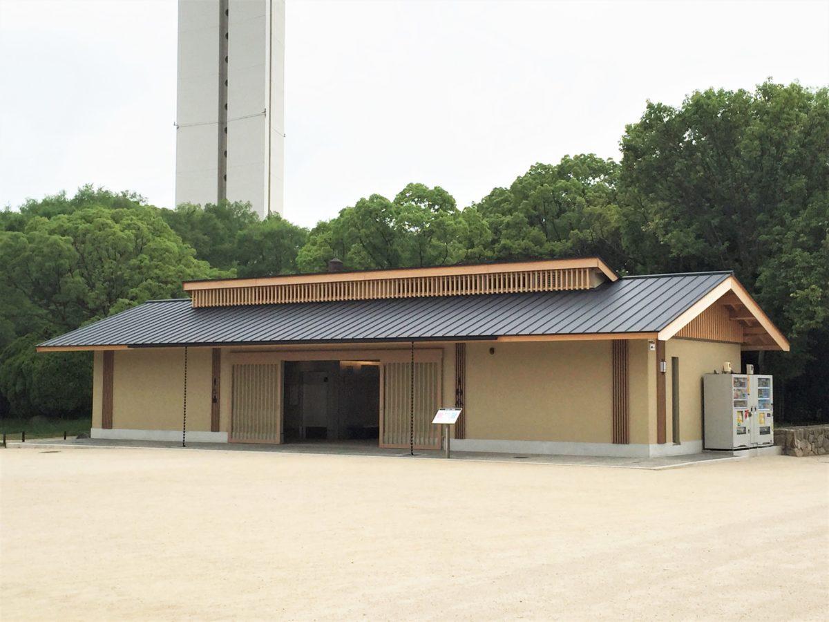 大仙公園 憩いの広場 公衆トイレ